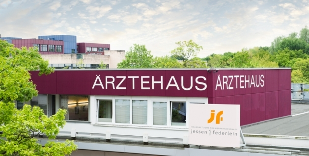 Unsere Praxis finden Sie im Ärztehaus im Einkaufszentrum Scharnhorst (EKS)